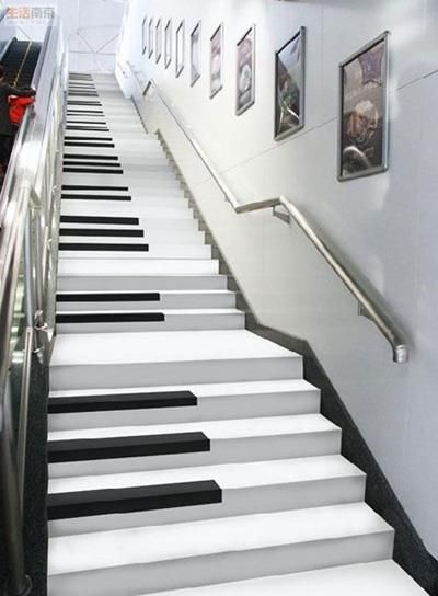 Piano Stairs China