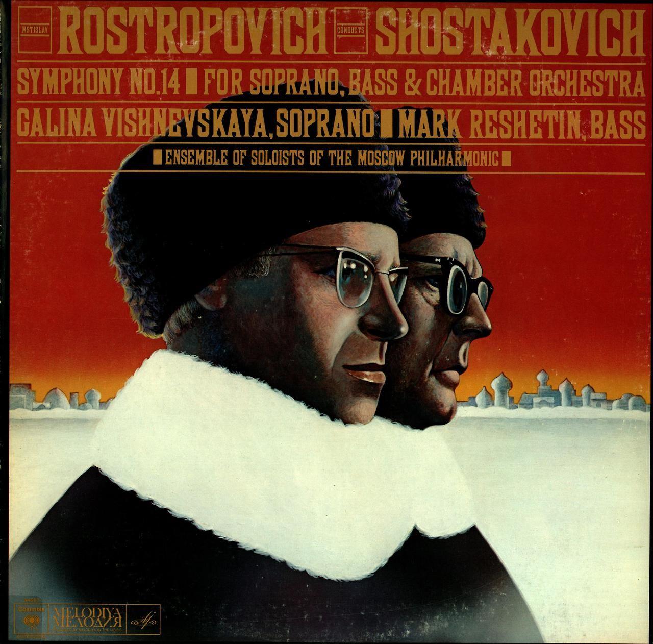 Shostakovich- Symphony No. 14 Moscow Philharmonic, Rostropovich, cond.